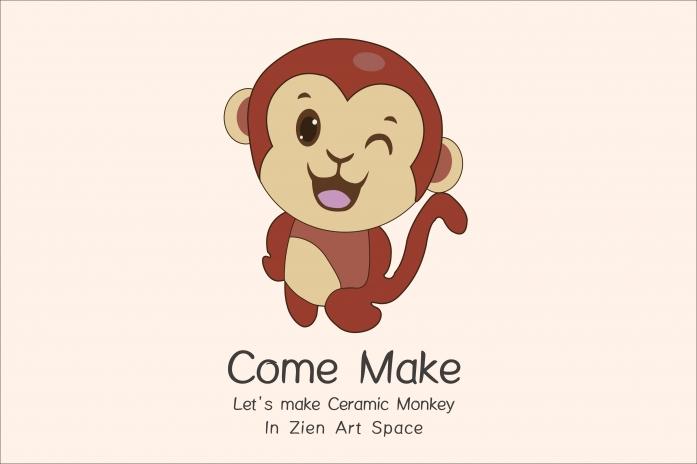 원숭이 만들기 썸네일 사진